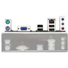 ATX Blende I/O shield Gigabyte GA-H61M-S1 78LMT-S2 #711 io backplate NEU bracket