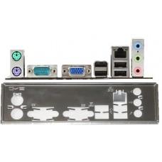 ATX Blende I/O shield MSI  K9N6PGM2-V2 #208 io NEU OVP NF725GTM-P31