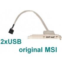MSI Slotblech 2x USB 2 bracket Slotblende NEU OVP Slot new USB2 8 Pin Stecker